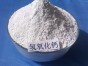 宁夏 熟石灰 生石灰 脱硫粉 工业盐