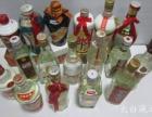 淄博珍品茅台酒回收价格 回收原箱酒 高价收茅台