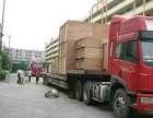贵阳市找回头车调车货运物流信息部,专业调车,回程车