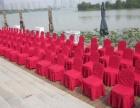 韶关分众庆典提供本地婚庆庆典场地布置服务