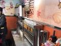 元宝山公园旁边连锁奶茶店