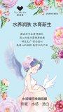 广东具有性价比的颜沐诗一贴白面膜品牌_非凡的面膜微商招代理