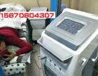 中医定向透药仪ZP-A8离子导入理疗低温萃取迈通医疗