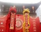 中国风活动策划奠基晚宴礼仪庆典各类演出节目