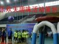 湘潭趣味运动会,公司活动,趣味拓展训练,公司年会
