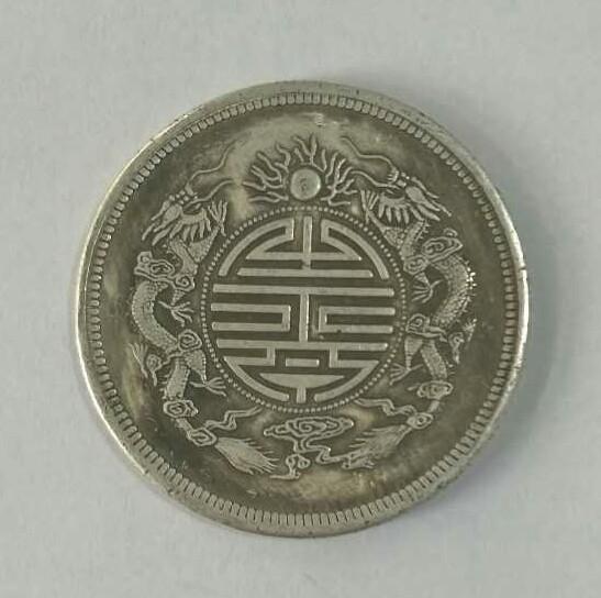 私人买家急购古钱币,瓷器等,一手钱一手货,只做私下