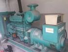 高价回收废旧设备,二手设备,空调 发电机 中央空调等