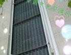 宜昌中央空调风口
