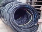 无锡电缆线回收公司 变压器电缆线回收 废旧物资回收电话咨询