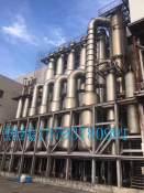 广州二手三效浆膜蒸发器厂