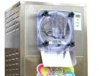 意卡芙制冰机