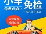 上海代办过户提档,新车上牌