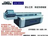 江苏省丹阳市欧迈数码设备有限公司