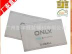 广州织唛厂家供应领标织唛 品牌唛头 服装商标