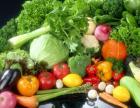 真食惠果蔬配送服务价格|商超蔬菜配送咨询