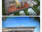 北京市丰台街道正规养老院 普亲养老