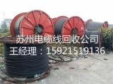 上海物资回收公司 废旧电缆线回收,电线电缆回收参考价格