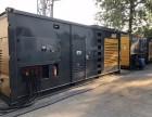 文山发电机转让-文山静音发机出租-文山二手发电机租赁回收