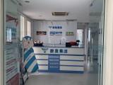 北京蔚藍日本讀研 專注20多年經驗 助你升讀名校