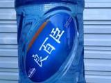 桶装水加盟条件 代理桶装水的要求