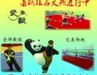 台州武毅堂暑期培训开炉啦可全托,可单纯武术培训