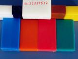 定做较耐磨超硬度高密度聚乙烯板材,超高分子量聚乙烯板,pe板