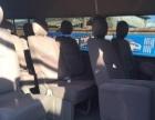 九龙商务车 2010款 2.4 手动 豪华型-九龙九龙商务车 2