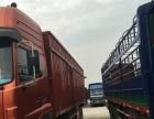 东风天龙前四后八货车,9.6米车厢,350雷诺机