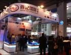 2018第二十五届广州食品饮料展览会