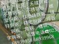 重庆304不锈钢板加工激光切割