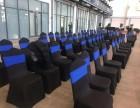 北京宴會桌椅出租公司 全新桌椅租賃 一站式大型家具租賃商