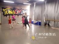 海珠少儿周末拉丁舞基础培训 冠雅少儿拉丁舞培训