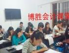 漳州会计培训哪里实力最强博胜会计培训帮你忙
