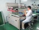 湖南长沙洁净厂房设计与装修