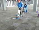上海浦东保洁公司 浦东外高桥地毯清洗 地板打蜡保养