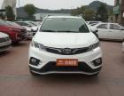 重庆 新车二手车一成首付提车包牌包税较快当天提车低至几千元