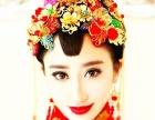 台州名妆造型台州新娘跟早妆彩妆造型化妆婚庆婚礼策划