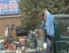 专业格力空调安装拆移,维修回收清洗保养