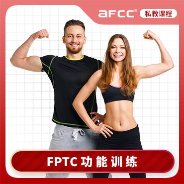 上海哪里有私教健身学校技术好,点击咨询