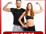 上海如何女私人健身教练,体适能培训学院