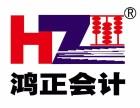 广州财务会计审计报告代办审计
