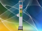 辽宁TB-900超声波体检机/电子人体秤厂家/质量放心/批量