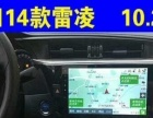丰田新款卡罗拉/雷凌凯美瑞逸致致炫安卓10.2寸大
