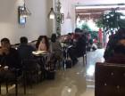 (转让) 精装饭店急转让,适合炒菜,快餐,烧烤,火锅,自助餐