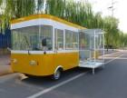 快餐车电动三轮美食车流动餐车早餐车快餐车电动多功能小吃车