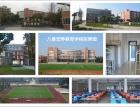 上海有哪些好的PHP培训学校?求推荐PHP培训机构!