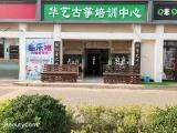 北京专业学习古筝培训