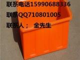万用方形塑料桶 方形水桶 印染方桶 PE塑料方桶 慈溪柏泰促销中