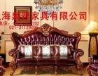 上海沙发维修,办公沙发椅子翻新换皮面,做布艺沙发套