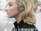 硅揚頭戴式藍牙耳機